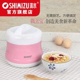 SHIMIZU/清水免煮微波炉直热微烹宝高硼硅玻璃内胆保温饭盒焖烧罐