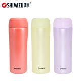 SHIMIZU/清水超轻保温杯女士便携水杯子学生创意不锈钢直筒随身杯