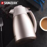 清水304不锈钢保温壶家用暖壶小容量热水瓶保温瓶办公水壶
