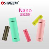SHIMIZU/清水便携不锈钢保温杯 学生直身杯 时尚女士真空水杯子