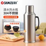 清水304不锈钢热水瓶家用暖壶玻璃内胆开水瓶时尚暖水瓶 2L保温瓶