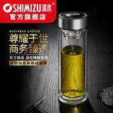 SHIMIZU/清水双层玻璃杯 男女士办公透明水杯 商务大容量泡茶杯子