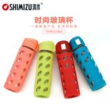SHIMIZU/清水单层玻璃杯 带滤网便携直筒运动水杯 男女士时尚杯子