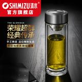 SHIMIZU/清水商务玻璃杯 透明双层带盖水杯 过滤茶杯水晶杯子8032