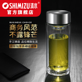 SHIMIZU/清水玻璃杯 大容量双层男士带滤网泡茶水杯加厚商务杯子