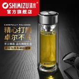 SHIMIZU/清水玻璃杯大容量男女士带过滤泡茶水杯双层耐热透明杯子
