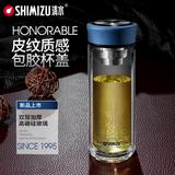 清水双层商务玻璃杯高硼硅耐热透明水杯男女士泡茶过滤杯子礼盒装